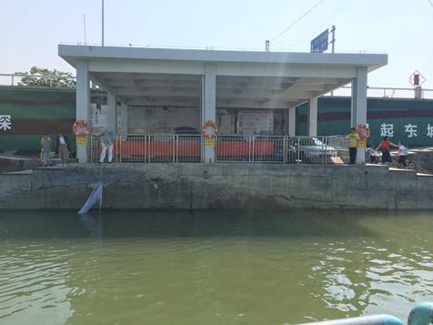 樟村大王洲横水渡