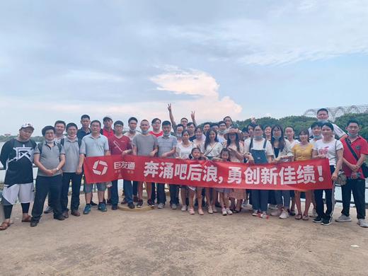 深圳巨友通-大王洲自助柴火饭菜团建活动
