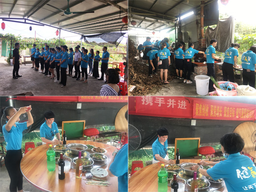 健氧屋-大王洲自助农家乐团建活动