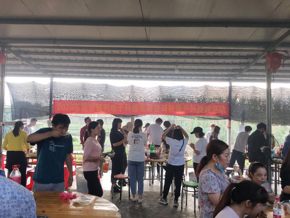 东莞100人以上的烧烤场