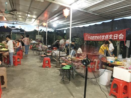 东莞东华医院大王洲烧烤活动