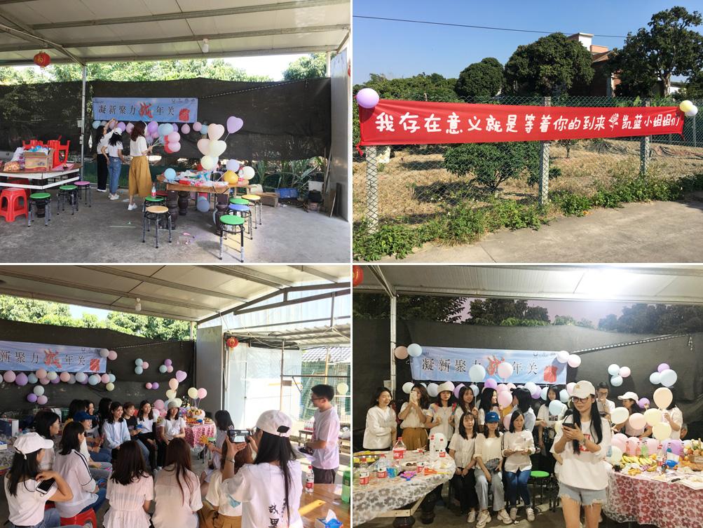 广东凯蓝大王洲户外烧烤团建活动