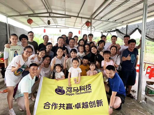 河马科技大王洲农家乐活动